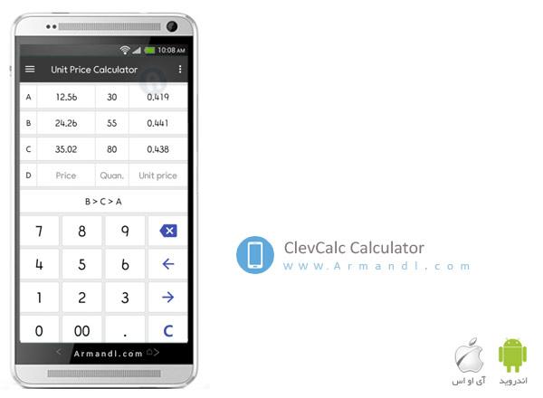 ClevCalc Calculator