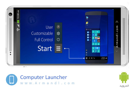 Computer Launcher