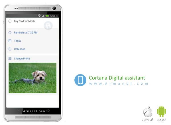 Cortana Digital assistant