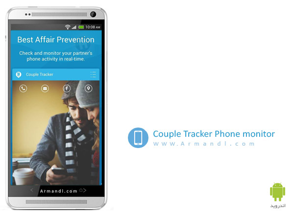 Couple Tracker Phone monitor