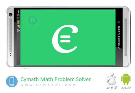 Cymath Math Problem Solver Plus