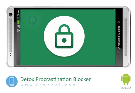 Detox Procrastination Blocker