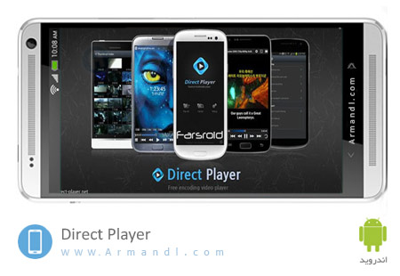 Direct Player