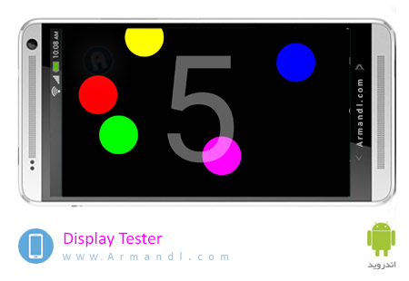 Display Tester Full
