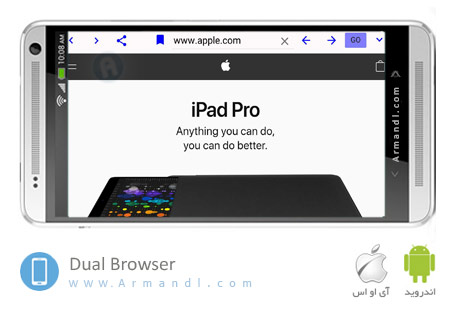 Dual Browser Paid
