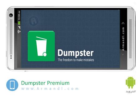 Dumpster Premium