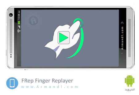 FRep Finger Replayer