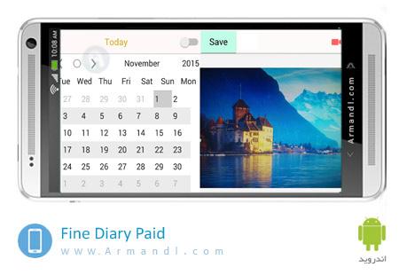 Fine Diary Paid