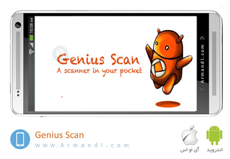 Genius Scan Plus