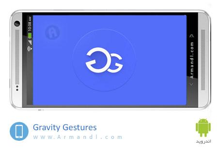 Gravity Gestures