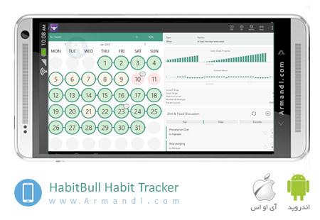 HabitBull Full Habit Tracker