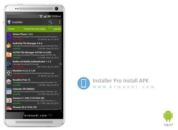 Installer Pro Install APK