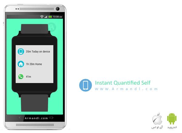 Instant Quantified Self