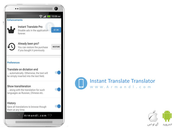 Instant Translate Translator