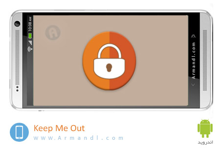 Keep Me Out