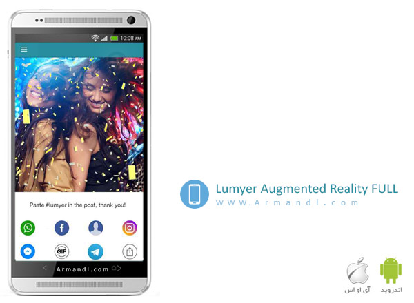 Lumyer Augmented Reality