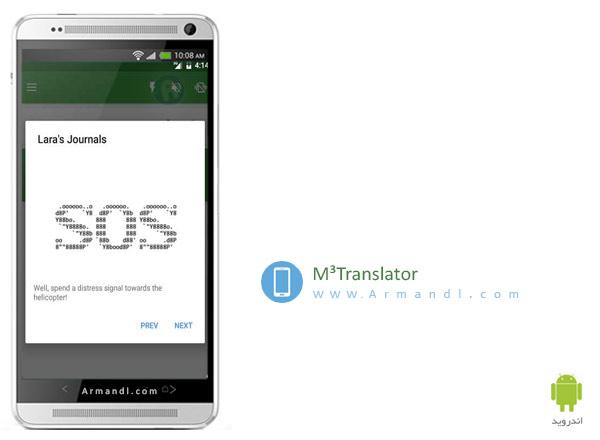 M³ Translator Morse code