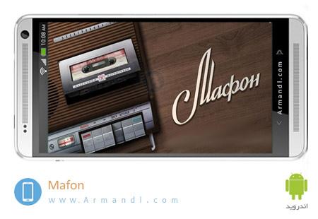 Mafon