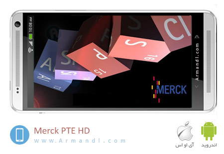 Merck PTE HD