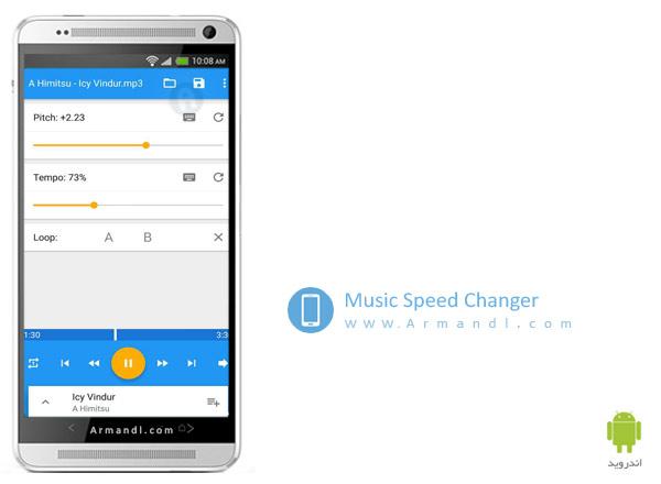Music Speed Changer
