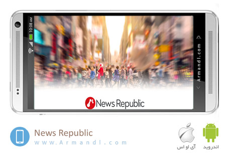 News Republic Local & Breaking