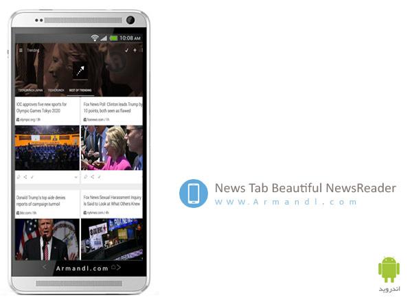 News Tab Beautiful NewsReader