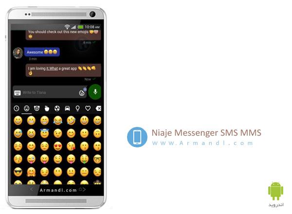 Niaje Messenger SMS & MMS