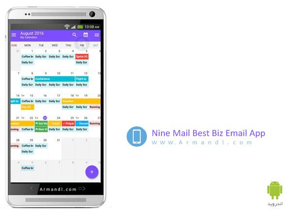 Nine Mail Best Biz Email App