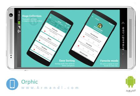 Orphic Full