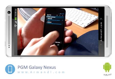 PGM Galaxy Nexus