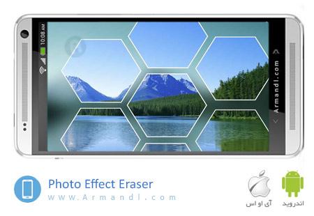 Photo Effect Eraser