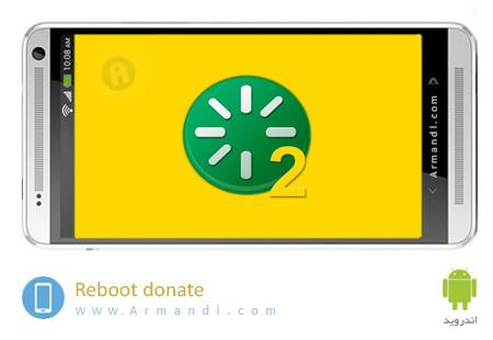 Reboot donate