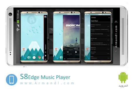 S8 Edge Music Player Full