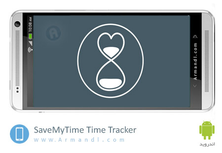 SaveMyTime Time Tracker