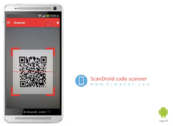 ScanDroid code scanner