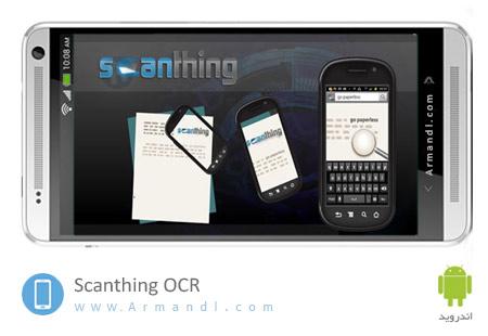 Scanthing OCR