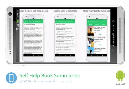 Self-Help Book Summaries Full