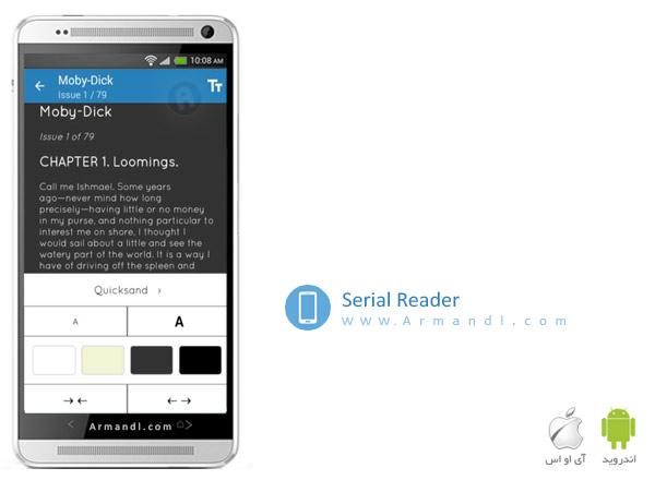 Serial Reader