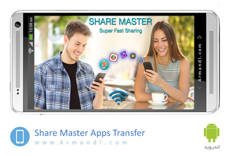 Share Master Apps Transfer