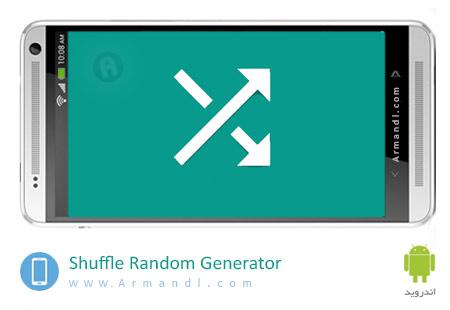 Shuffle Random Generator