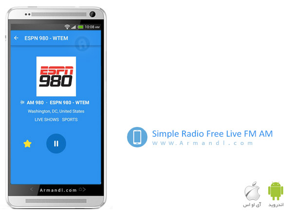 Simple Radio Live FM AM