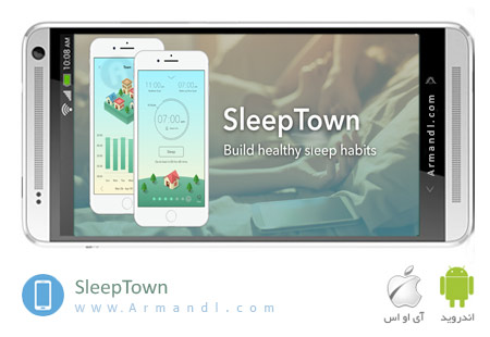 SleepTown Premium