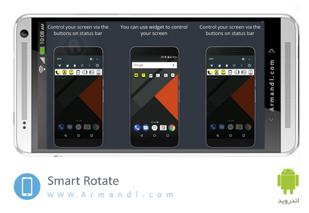 Smart Rotate Screen Control