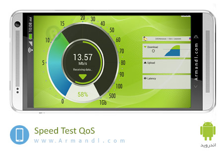 Speed Test & QoS 3G 4G WiFi