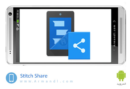 Stitch & Share big screenshot