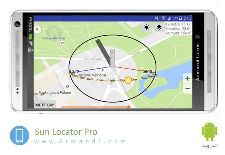 Sun Locator