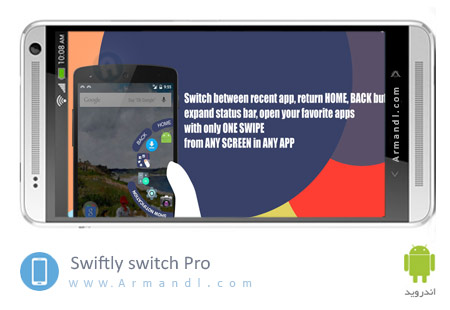 Swiftly switch Pro