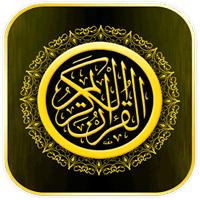 The Noble Quran 2.6.2 قرآن کامل برای موبایل