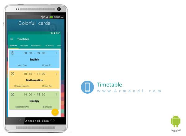 Timetable Premium