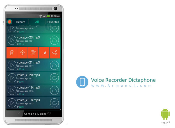 Voice Recorder Dictaphone